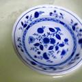 写真: 皿は回る