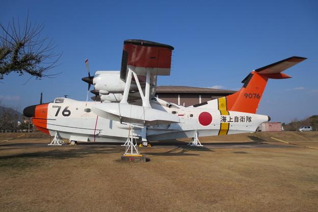 US-1(A)救難飛行艇