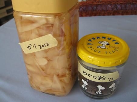 新生姜の甘酢漬けとゆかり粉