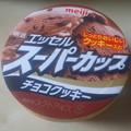 Photos: ぷはー、なりよ~(((o(...
