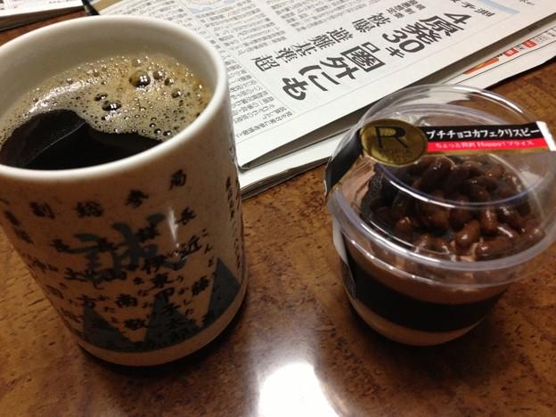 コーヒーと。