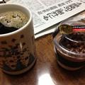 Photos: コーヒーと。