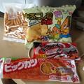 Photos: 駄菓子シリーズ?q|゚Д゚|p ワオ!!