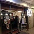 麺屋 藤しろ (品川区上大崎)