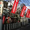 Photos: 於岩稲荷田宮神社。