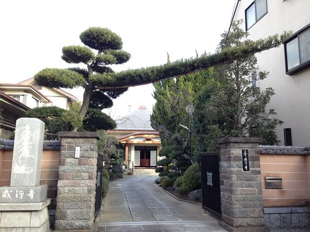 Photos: 戒行寺
