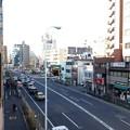 Photos: 曙橋上より。西方。