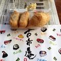 Photos: いなり寿司