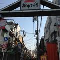 Photos: 谷中ぎんざ