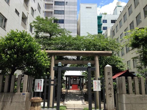 Photos: 新川大神宮(中央区新川)