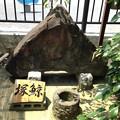 利田神社(東品川)鯨塚