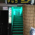 Photos: マックモア(築地市場、場外)