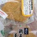 Photos: 朝メッシ(゜▽、゜)