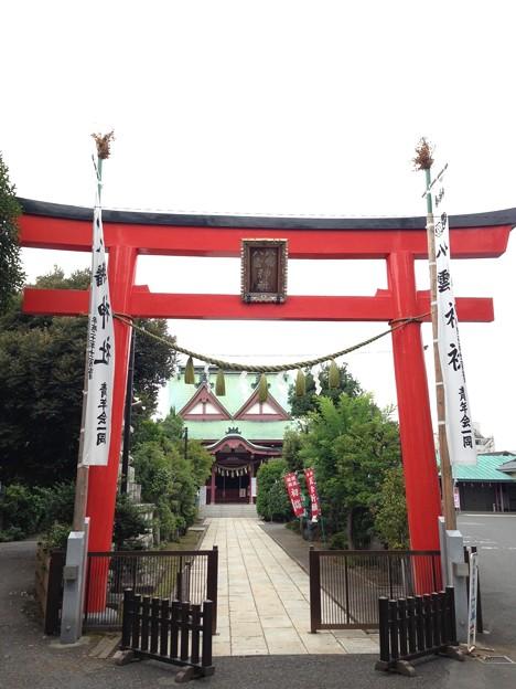 八幡八雲神社(八王子市元横山町)