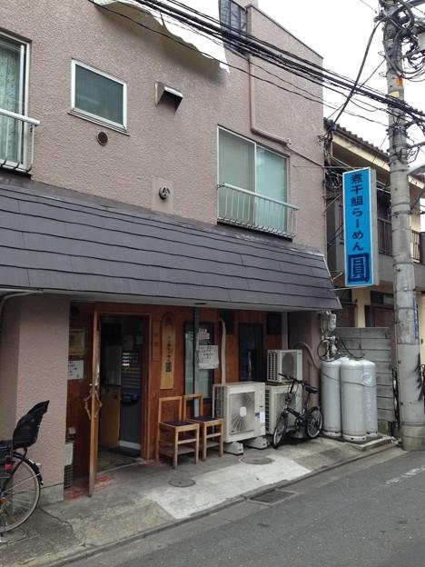 煮干鰮らーめん 圓(八王子市)