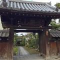 Photos: 清亮寺(日ノ出町)