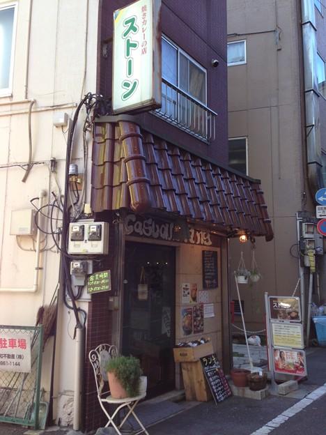 ストーン (浅草橋)