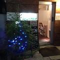 ポレポレ食堂 (さいたま市南区)
