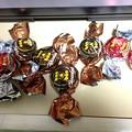 Photos: ウワサのチョコ。とりあえず...