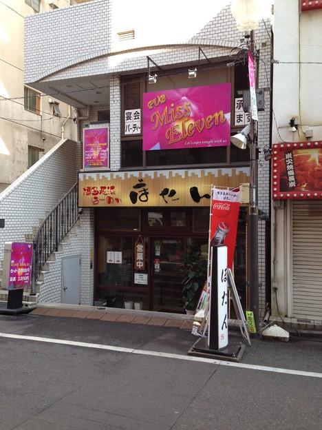 博多長浜らーめん ぼたん 大塚本店