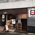 麺処hachi(西新宿)