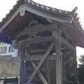栄林寺(川越市)