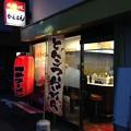 Photos: 長崎チャンポンの店 かどまん(蕨市)