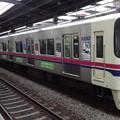 Photos: 京王線系統9000系9731F(第80回日本ダービーラッピング編成)