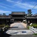 Photos: 高田本山