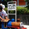 Photos: ひゃくごまえ