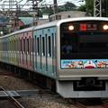 写真: 小田急 F-train II