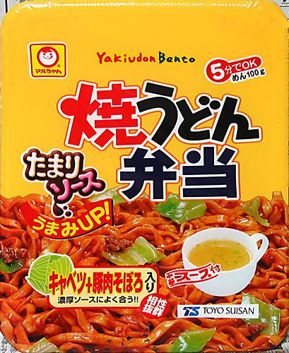 Photos: 焼うどん弁当