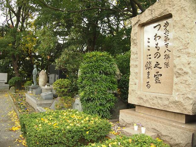 19 慰霊碑