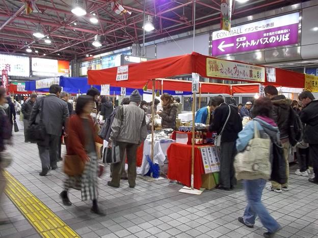 104_2329 (m200) 物産展