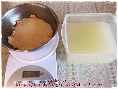 自家製クリームチーズ1-4