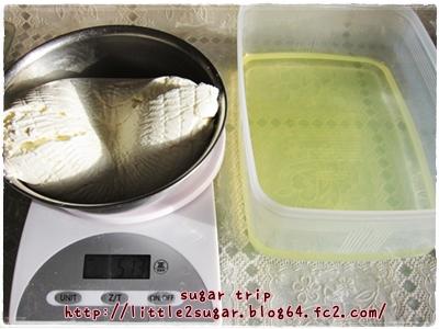 自家製クリームチーズ2-3