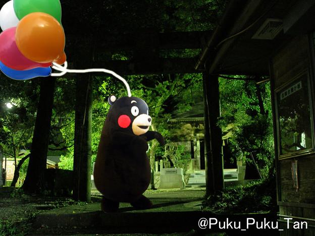 真夜中ということで、ふと思い付き作ってみました♪くまモンおばけです*゜∀゜) #kumamon #kumamoto #japan #熊本 #くまモン