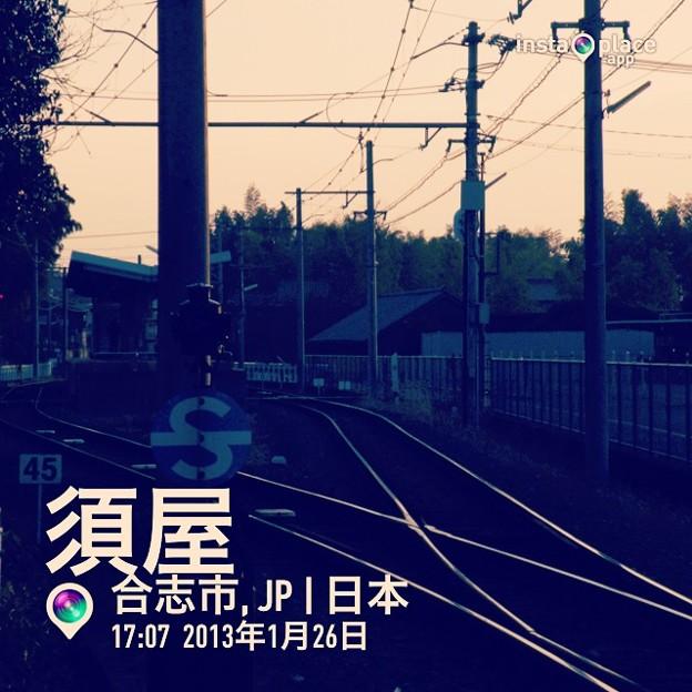 電車待ち~。#instaplace_#instaplaceapp_#instagood_#photooftheday_#instamood_#picoftheday_#instadaily_#phot