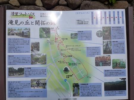 (6)萌木の村3
