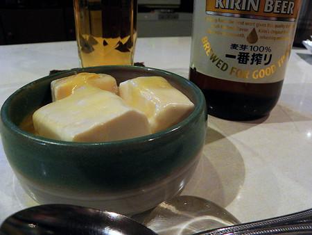 ふわふわチーズ豆腐