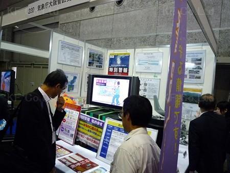 気象庁大阪管区気象台のブース