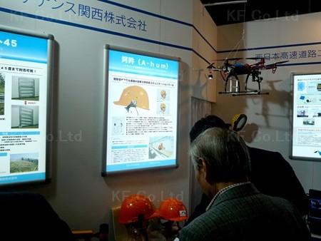 NEXCO西日本ブース 無線ヘルメット