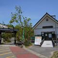 道の駅波野(4)