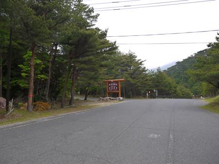 霧島新燃荘・新湯温泉付近(1)
