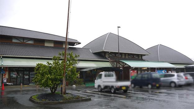 道の駅竜北(1)