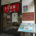 柴石温泉(2)