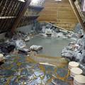 明礬 湯の里 ∥ 家族風呂 (1)