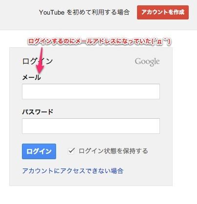 YouTube-20121212-215225.jpg