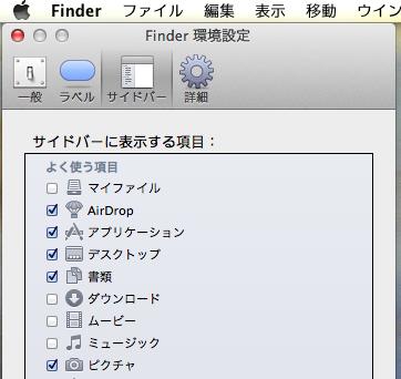 スクリーンショット 2013-03-07 17.41.40