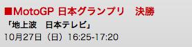 スクリーンショット 2013-10-26 22.02.33